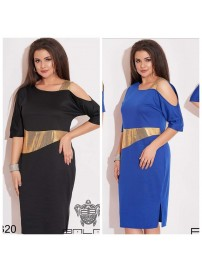Rochie MARY !